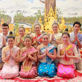 t_b-vong.com_pix_lao_new_year_cornelia_2014_58