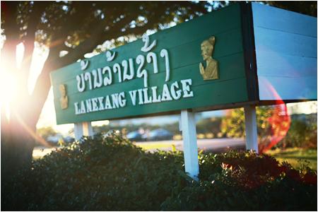 Lanexang Village Sign in Broussard, LA